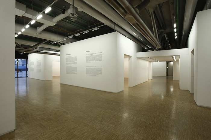 The fantastic 'Voids' exhibition at the Centre Pompidou explored the historic use of 'empty' space in exhibitions.