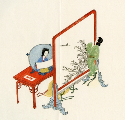 'Oriole reads Scholar Zhang's love letter', from The Romance of  the Western Chamber, 1640. Min Qiji edition. Woodblock print
